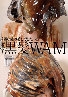 【しとう和歌動画】準新作密撮!黒髪WAM-フェチ