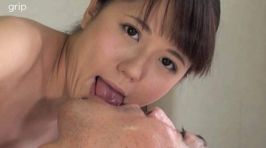 綺麗な淫語痴女の白濁ネバ唾顔パック 荒木まい の画像16