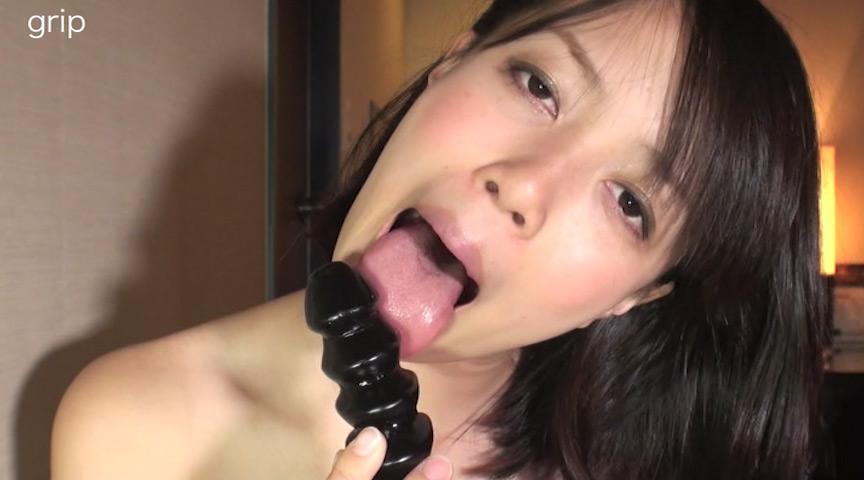 素人粘写02 64ミリ長舌を振り回して男の顔面を舐め綴り発情トランス接吻しまくりの淫乱フリーター編 の画像14