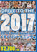 2016 Best Selection く...