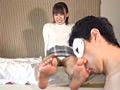 倉科もえとМ男4