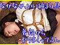 無垢な制服女子を緊縛し凌辱SEXでイカせろ!#紗希