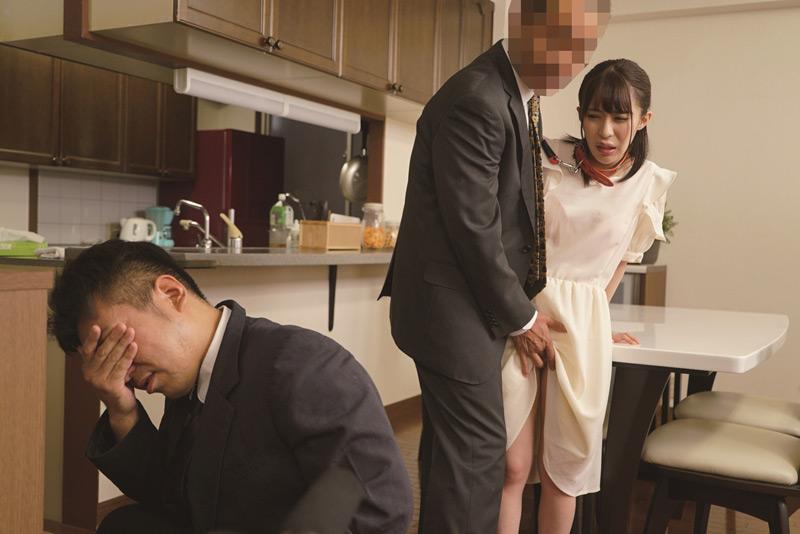 飼い犬にされた若妻女社員・夫の前で凌辱パイパン雌犬交尾 望月りさ