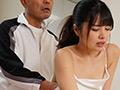 義父との凌辱調教に躰が目覚め欲望を抑えきれない新妻 サンプル画像0002