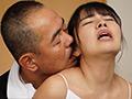 義父との凌辱調教に躰が目覚め欲望を抑えきれない新妻 サンプル画像0003