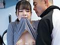 義父との凌辱調教に躰が目覚め欲望を抑えきれない新妻 サンプル画像0006