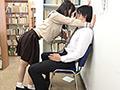 教え子から脅迫されいきなり壁ドン キスをされまくる 志田雪奈,一ノ瀬恋,七星ここ