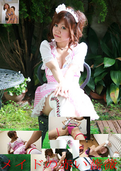【美耶動画】メイドの赤い薔薇-辱め
