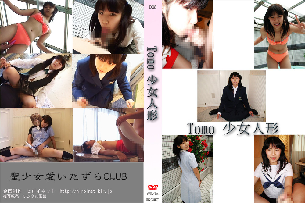 Tomoクンニ動画|Tomo 少女人形