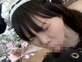 エロ地下メイド倶楽部8 ミーナ,Miku