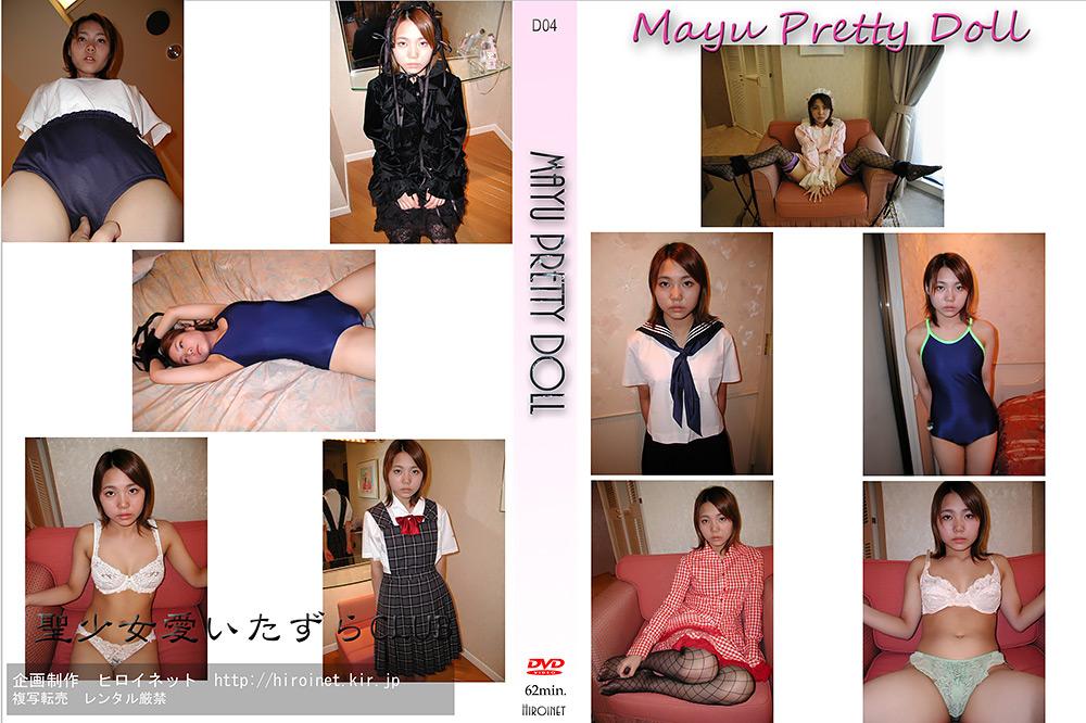 Mayu Pretty Dollのエロ画像