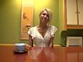 ニューハーフ | サンプル動画