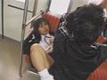 通学電車は痴漢がいっぱいスペシャル3サムネイル4