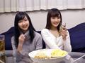 素人・AV人気企画・女子校生・ギャル サンプル動画:女子大生をギャラ飲みでハメれるかガチ検証!
