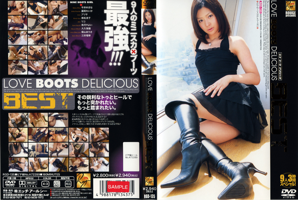 LOVE BOOTS DELICIOUS BEST