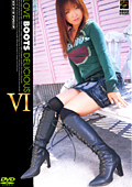 LOVE BOOTS DELICIOUS6