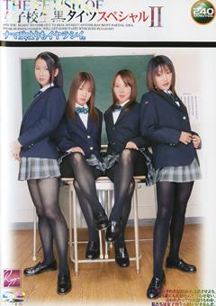 「THE FETISH OF 女子校生黒タイツ スペシャル2」のサンプル画像