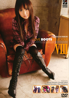 LOVE BOOTS DELICIOUS8