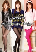 LEGS+パンスト&タイツ EXPERT-3