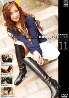 「LOVE BOOTS DELICIOUS11」のサンプル画像