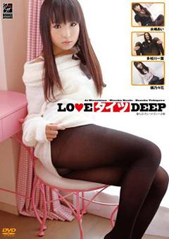 「LOVE タイツ DEEP」のサンプル画像