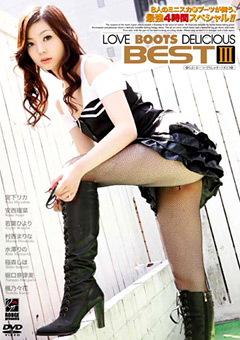 LOVE BOOTS DELICIOUS BEST 3