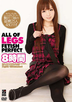 ALL OF LEGS FETISH PERFECT 8時間