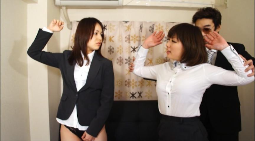 美人新人女子社員 赤っ恥 催眠レクリエーション2 の画像6