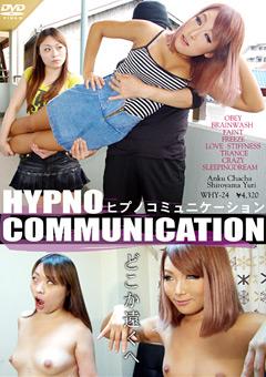 【杏紅茶々動画】ヒプノコミュニケーション-辱め