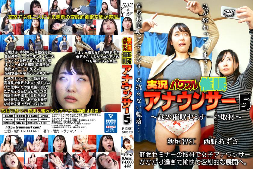 エロ動画7
