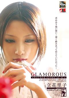 【立花里子 glamorous】GLAMOROUS-立花里子-辱め