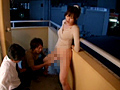 団地妻の憂い 堀口奈津美 9