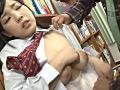 図書館で媚薬を飲まされた巨乳女子●生 8