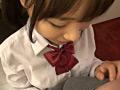 ちっちゃいつるぺったんと子作り新婚生活 加賀美シュナ 11