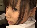 ちっちゃいつるぺったんと子作り新婚生活 加賀美シュナ 20