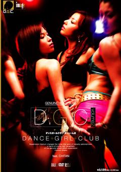 D.G.C volume2