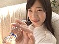 ふわモチッGカップ 優しい瞳に包まれて 斉藤みゆ