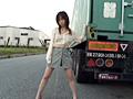 [露出動画]露出恥態 ~恥ずかしがる女~-画像3