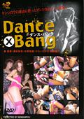 Dance×Bang