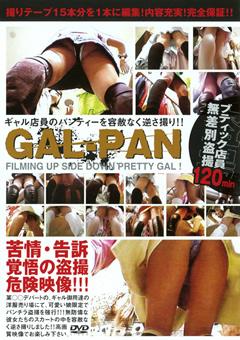 GAL-PAN02