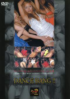 DANCE BANG!!