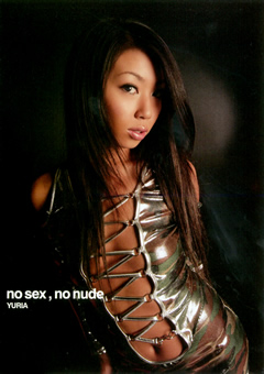 no sex.no nude YURIA
