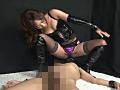 きまぐれ☆ボンテージクイーンのM男調教 2 平松恵理香 9