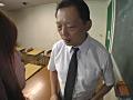 爆乳オンナとマゾ男 3 制服編 藤崎クロエ 2