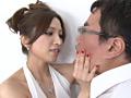 超わがまま社長令嬢のパワハラセレブM男調教 愛原つばさ 5