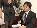 サディスティック秘書4 絶対服従M男嬲り 3
