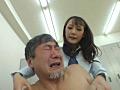 女子校生M男遊び3 藤井未来 4