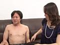 M男飼育W調教 9 北川千尋 7