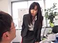 キャリア系OL M男社員スパルタ調教 2 羽月希 8