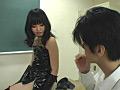 M男スナイパー 5 朝倉ことみ 8
